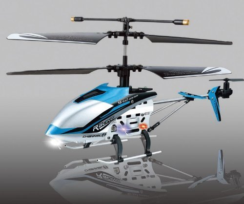 JDX - 4 CH Indoor Infrared Remote Control Helicopter